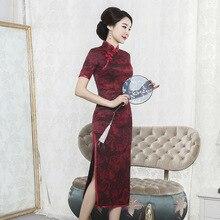רקום חדש מכירה לוהטת אביב/קיץ 2020 משי Cheongsam גזה להשקות גדול פרח מזלג שונה ארוך שמלה אופנתי צווארון