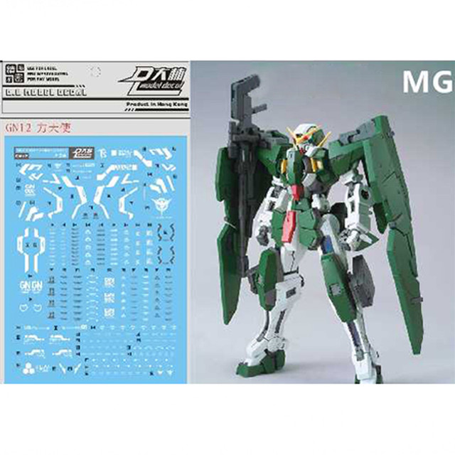 DL Model Decal Water Stickers GN12 for Bandai MG 1/100 GN 002 Gundam Dynames Model Kit