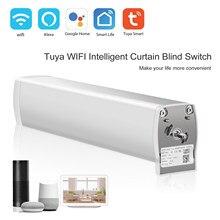 Tuya wi fi inteligente cortina do motor ultra silencioso elétrica controle remoto sem fio ferramentas de controle voz para alexa google casa