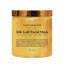 PF79 Gold Blackhead Remove Mask Purifying Deep Cleansing Shrink Pores Skin Care Peel Off Dead Skin Oil Control guinot microbiotic purifying cleansing foam for oily skin