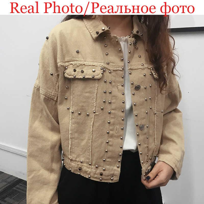 Осенняя Женская куртка с заклепками в стиле Харадзюку, короткая черная джинсовая куртка, Студенческая Базовая куртка с длинным рукавом, однобортная куртка