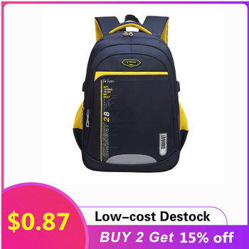 2020 School Bags for Teenage Boys Girls Satchel Pack Children Students Backpacks Kids Nylon Backpack Child Book Bag mochilas new children school bags for girls boys backpack kids book bag child printing backpacks set for teenage girls schoolbag suit