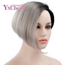 Короткие черные парики для женщин Омбре серые волосы парики женские термостойкие волокна Синтетический Косплей парик с темными корнями