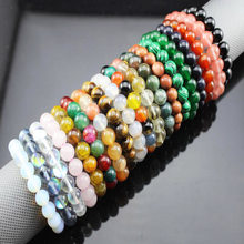 Nice Chakra Beaded Bracelet Men 10mm Natural Stone Lava Rock Tiger Eye Black Onyx Healing Beads Stretch Charm Yoga Women Jewelry(China)