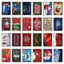 [ Mike86 ] Merry Christmas Metal Painting Festival Party Decorative sign 20*30 CM DD-11