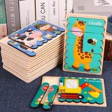 Dwustronna taśma puzzle 3D zabawka dla dziecka drewniane materiały Montessori edukacyjne zabawki dla dzieci duże cegły zabawki edukacyjne dla dzieci