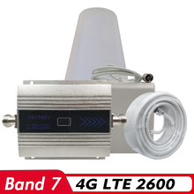4G Signal Booster FDD LTE 2600mhz(Band 7) Cellphone Repeater Network Data 2600 Mobile Amplifier Antenna Set