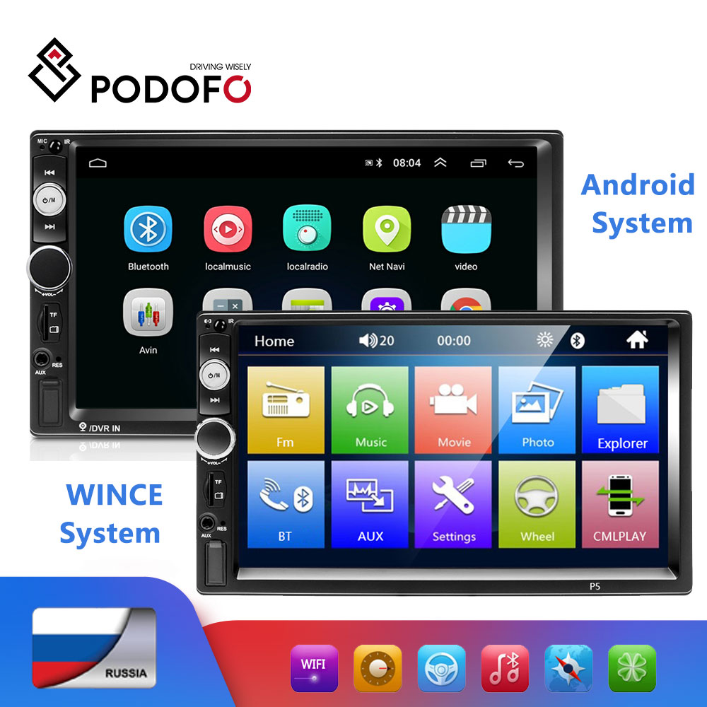 "Podofo Android 2 Din car radio 7"" MP5 Player 2+32GB ROM Car Multimedia player 2din Autoradio GPS WiFi No DVD FM Audio Stereo"