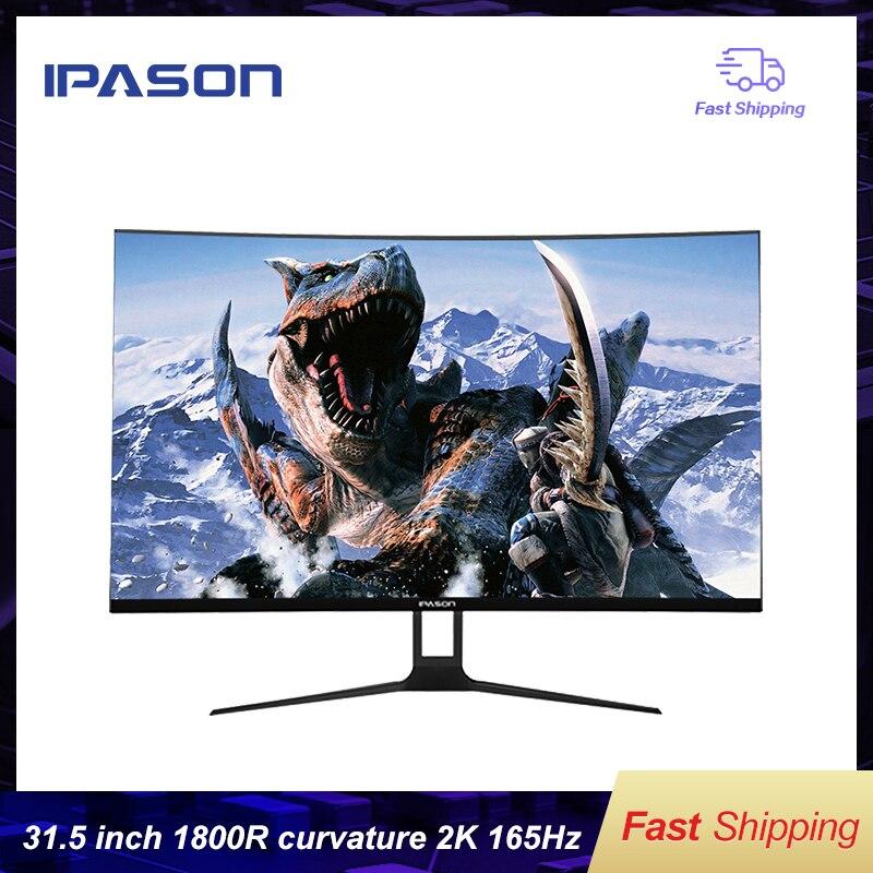 IPASON 31.5 pouces/2 K HD/165Hz incurvé e-sports/mieux que 144Hz affichage PS4 Internet café LCD ordinateur écran de bureau