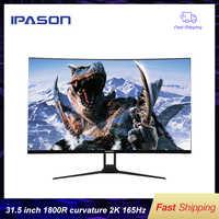 IPASON 31,5 pulgadas/2 K HD/165Hz curvo e-sports/mejor que 144Hz pantalla PS4 Internet cafe LCD ordenador de escritorio pantalla