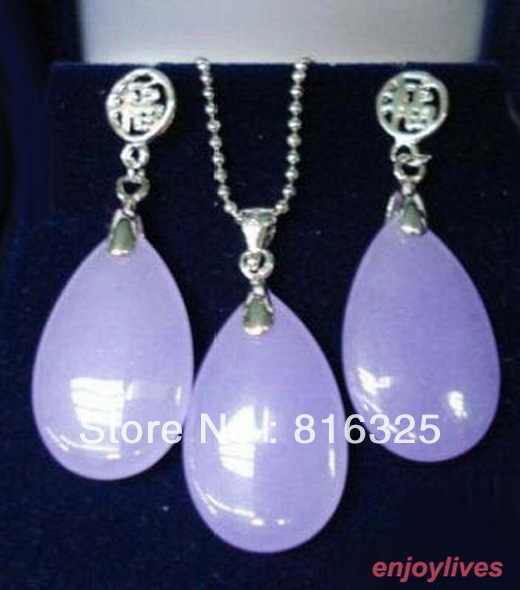 Darmowa wysyłka>> @> darmowa SHIPPINGPurple lawenda Jade 18kwgp Fortune wisiorek naszyjnik i kolczyki zestaw naturalna biżuteria