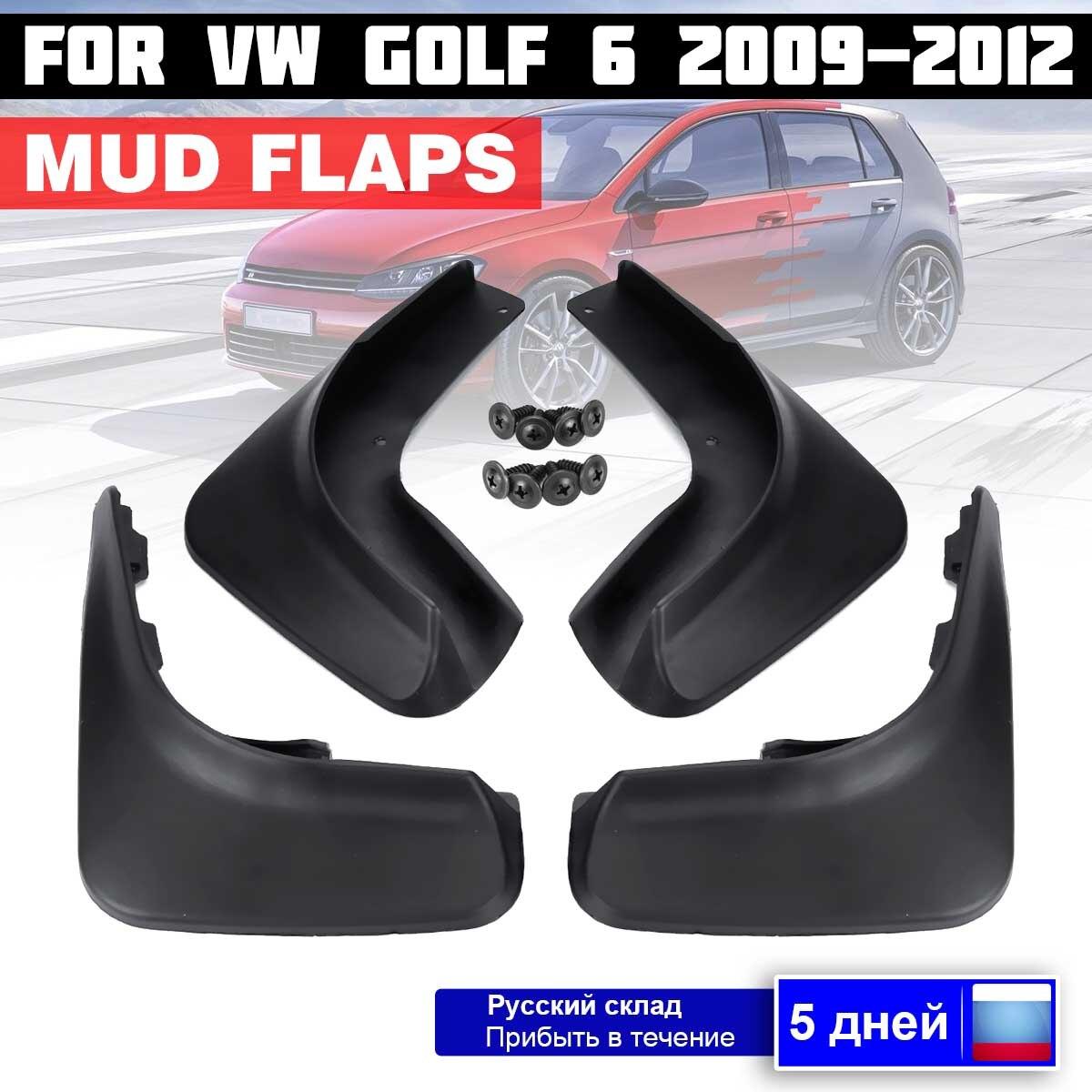 Garde-boue de voiture pour VW Golf 6 MK6 | 2009 2010 2011 2012, garde-boue à rabat, accessoires