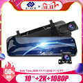 E ACE 2K Car Dvr Camera 10 Inch Streaming RearView Mirror Dash Cam FHD 1080P Video Recorder Auto Registrar With Rear View Camera