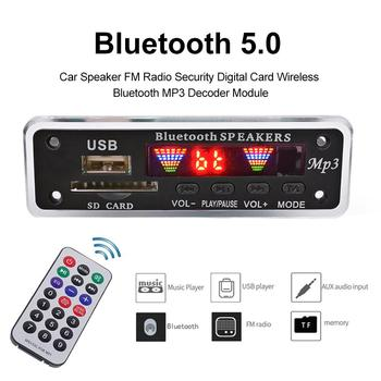 Multifunctional Metal Car Speaker Module FM Radio USB SD Card Wireless Bluetooth 5.0 MP3 Player Decoder Board 1