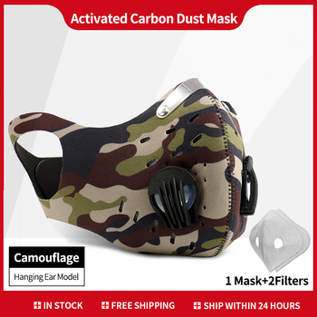 Sport Face Mask Activated Carbon Filter Dust Mask PM 2.5 Anti-Pollution Running Training MTB Road Bike Cycling Mask Reusable