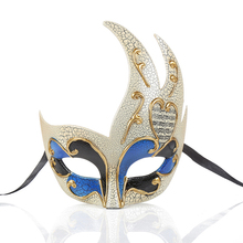 Half Face Halloween Masquerade Party Mask Venice show Flame Crack mask Male Female Decor accessories cosplay