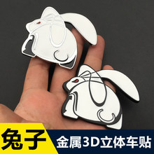 3D Running Rabbit car stickers emblem Car Rear Trunk Badge for VW Jetta Golf GTI Polo Universal Accessories Decoration