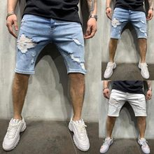 Pantalones cortos elásticos para hombre de Vaqueros cortos ajustados informal de moda... Vaquero P94 elástico de alta calidad