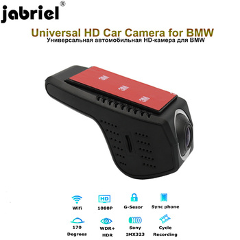 Jabriel Car Camera 1080P car dvr dash cam 24 hour recorder rear Camera for BMW e46 e90 e60 e39 f30 f10 e36 e70 f20 e91 e87 e90 image