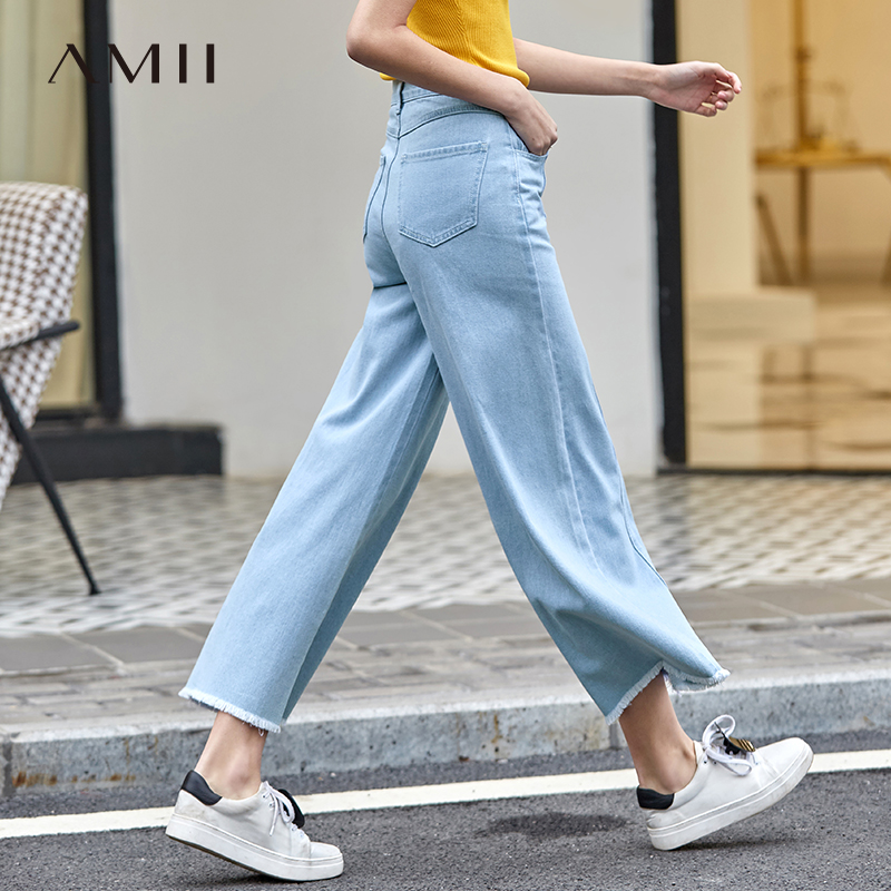 Amii Minimalist Wide Leg Pants Summer Women Loose Solid High Waist Female Jeans 11940170