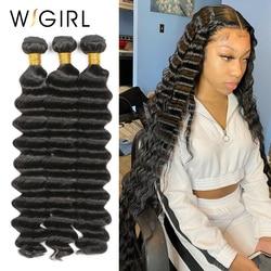 Wigirl solto onda profunda 8- 28 30 32 34 40 Polegada cabelo brasileiro tecer onda de água feixes de cabelo humano extensões de cabelo encaracolado