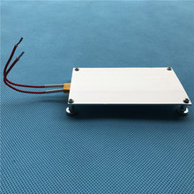 12cm x 7cm Large LED Remover Heating Soldering Chip Demolition Welding BGA Station PTC Split Plate 270w 250 Degree(China)