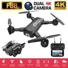 RC Quadcopter F88 Drone 4K HD Wide Angle Dual Camera WIFI FPV Foldable Optical Flow Selfie Drones Professional 18Mins Follow Me