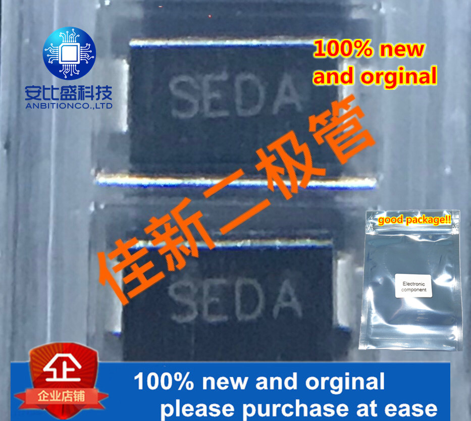 30pcs 100% New And Orginal SEDA DO214AC Screen Printing Of Lightning Protection Pipe SEDA In Stock