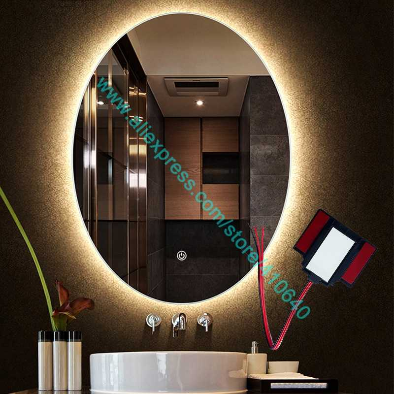 Hallway Mirror with LED Lighting Decorative MirrorTouch SwitchSensor 01