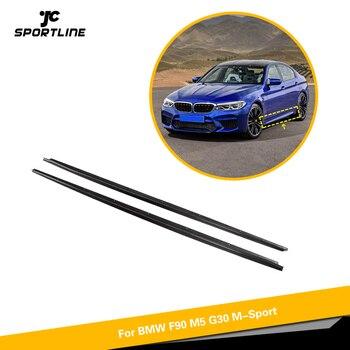 Carbon Fiber Side Skirt Extension Lips for BMW F90 M5 540I G30 M SPORT 2018 2019 Car Side Skirts