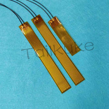 Flexible Heating Strip Heater 24*185 24V40W Without Adhesive