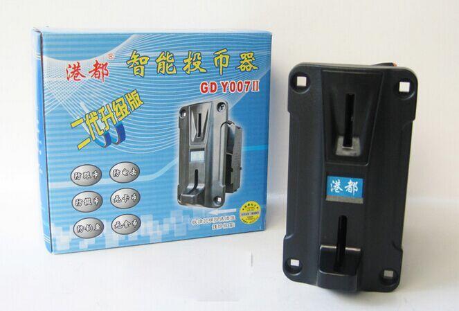 Port 007 Coin Insert Machine One Yuan Only Children Amusement Machine Kiddie Ride Crane Machine Game Console Coin Insert Machine