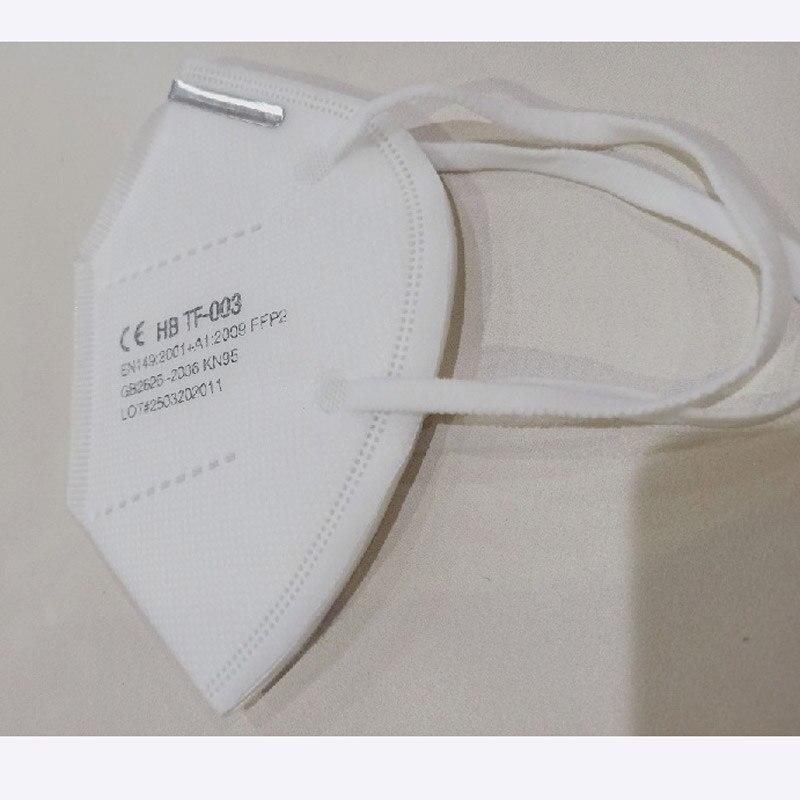 10 Pcs KN95 Gezicht Maskers Stofmasker KN95 Mond Maskers Aanpasbaar Tegen Vervuiling Ademend Masker Filter (Niet Voor Medische gebruik) 5