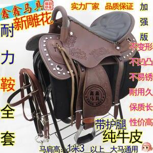 Tack-Set Saddle Horse-Barrel Western Endurance-Harness Trail Equestrian Kraft-Carved