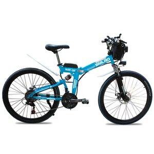 Image 4 - MX300 2019 New Design 350W/500W/750W/1000W 48V 10AH/13AH electric bicycle 26 inch folding electric bike with high quality