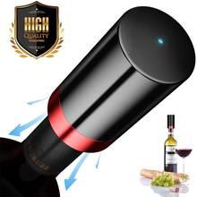 Ycoo красное вино электрическое Автоматическое сохранение умная