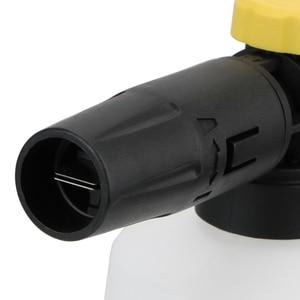 Image 4 - 750ミリリットル車のアクセサリーコンテナ雪の泡発生器ランス噴霧器ノズル高圧洗浄機キットkarcher K2 K3 K4 k5 K6 K7