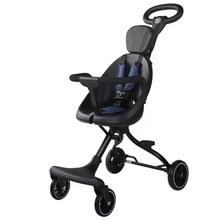 High Landsape Lightweight Four Whell Baby Stroller Folding Travel Pram