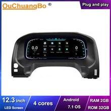 Мультимедийная панель Ouchuangbo, 12,3 дюйма, GPS, для Toyota Prado 2010-2019, 4 ядра, 2 Гб, 32 ГБ, Wi-Fi, USB, модификация приборной панели