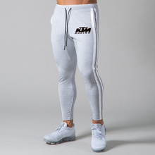Men Sportswear Mens Joggers Casual Pants Fitness Tracksuit Bottoms Skinny Sweatpants Trousers  Gyms Bodybuilding Clothing