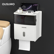 Водонепроницаемый настенный держатель для туалетной бумаги, полка для туалетной бумаги, лоток для туалетной бумаги, коробка для хранения бумажных трубок, креативный лоток