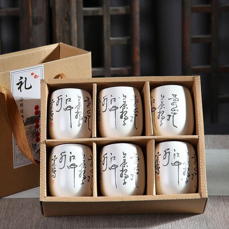 Wshyufei chinês cerâmica xícara de chá único