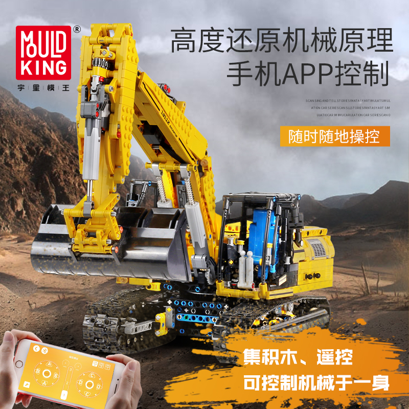 Technic Excavator Car Engineering Motor Machnical Digger Model Kit Building Blocks Bricks Gifts Toys Compatible With Legoed 8043