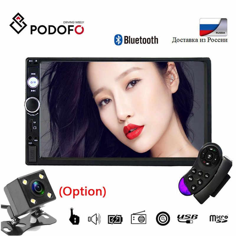 """Podofo 2din Autoradio ダッシュカーラジオ 7 """"タッチスクリーン MP5 プレーヤー Bluetooth USB/SD マルチメディアリアビューカメラカメラステアリングホイール"""