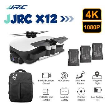 Jjrc x12 aurora Ντρον τηλεκατευθηνόμενο με κάμερα 1080p/4k αναδιπλούμενο με 4 έλικες.