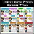 Ежемесячный журнал подсказки для начинающих писателей (Комплект) листы раскраски практики книги дети учатся книга на английском языке