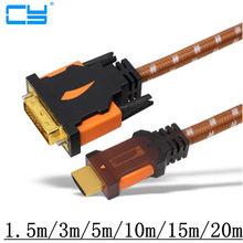 1.5 m 3 m 10 m 15 m hdmi-compatível para dvi cabo dvi ouro tranca-d 24 + 1 pino adaptador cabo 1080p para hdtv lcd dvd xbox ps3