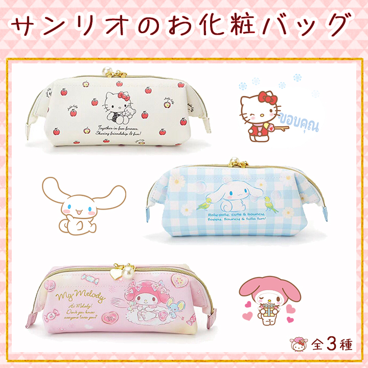 Cartoon Sanrio Hello Kitty My Melody Cinnamoroll Cosmetic Bags Storage Toiletry Bag Girls Makeup Bags Pencil Case For Children