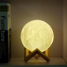 Przełącznik dotykowy światło księżyca kreatywne drukowanie 3D LED ładowane na USB lampka nocna lampa do sypialni i dekoracji wnętrz prezent urodzinowy tanie tanio SOTHING NONE CN (pochodzenie) Łóżko pokój Kości słoniowej Dotykowy włącznik wyłącznik Żarówki led Nowoczesne