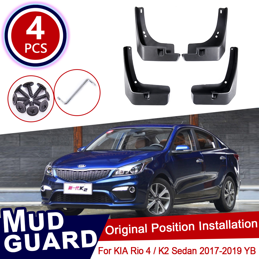 For KIA Rio 4 K2 2017 2018 2019 YB Sedan Saloon Mudflaps Mud Flaps Flap Splash Guards Mudguards Car Fender Front Rear 4th 4 Gen